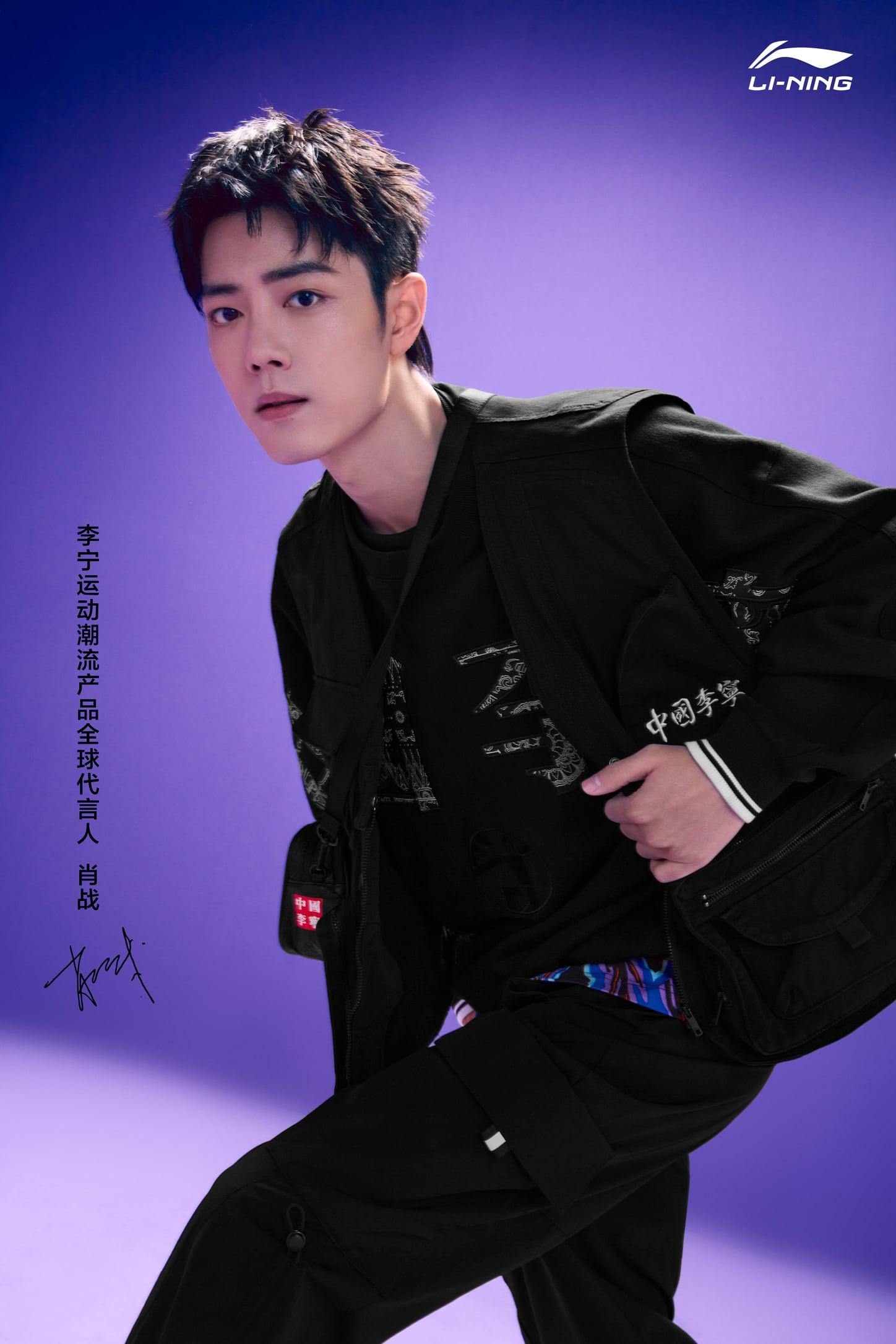Li Ning Herren Jax Herrenhemd LINEZ|#Li Ning 881403881A